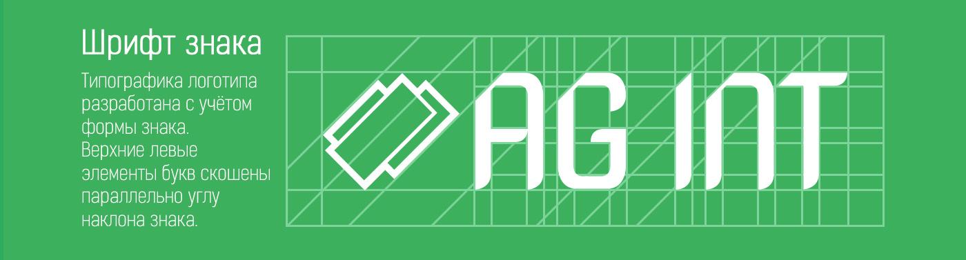 проектирование логотипа