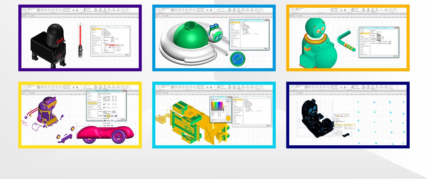 Процесс рисования изометрических изображений в Microsoft Excel
