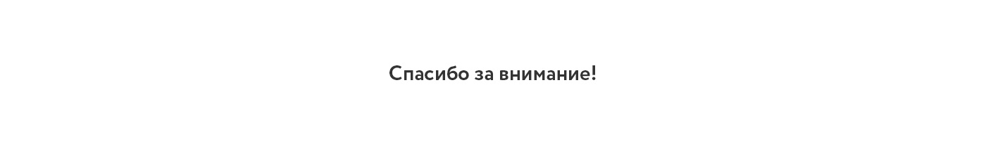 cat-page-ru_15