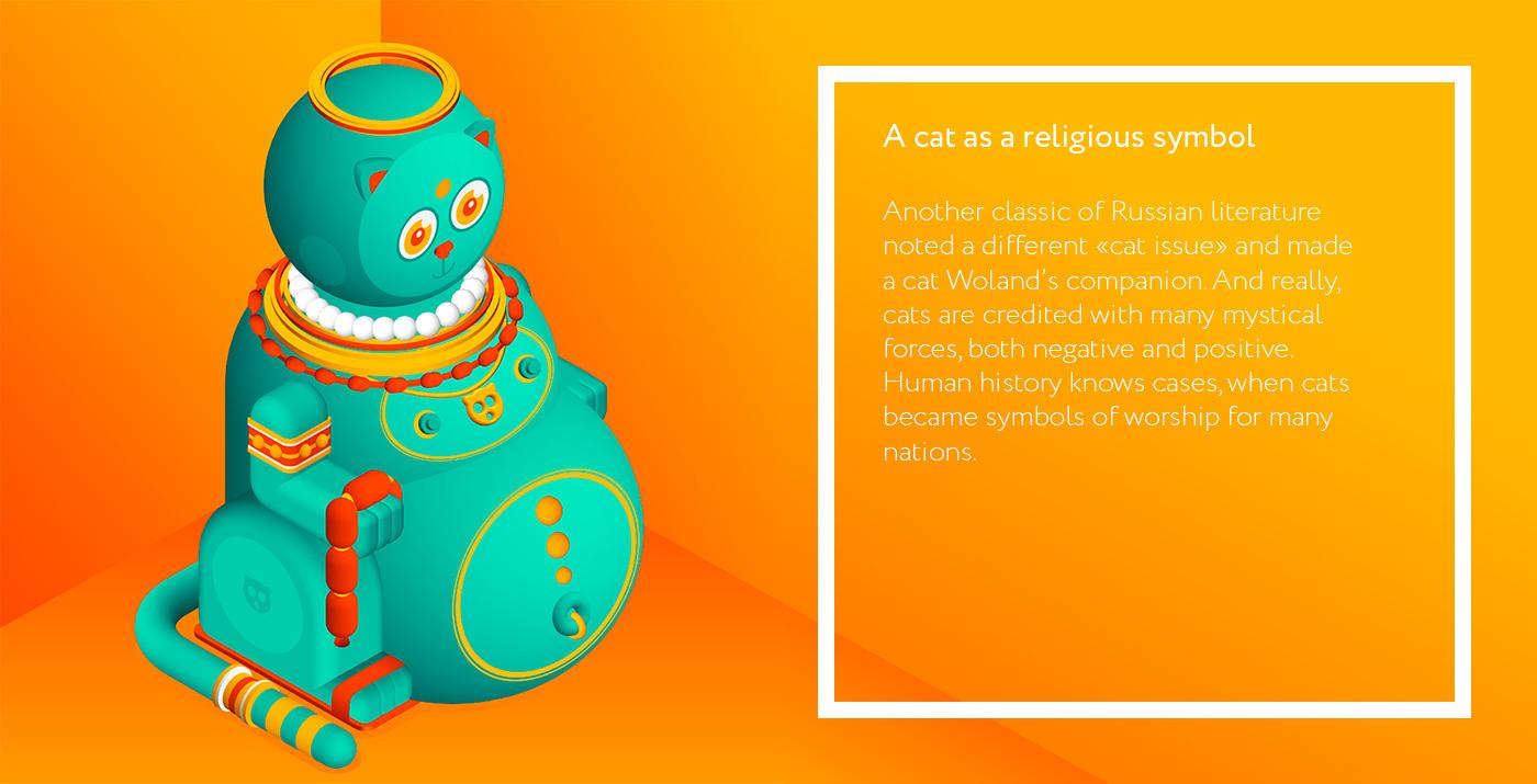 A cat as a religious symbol