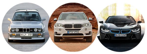 Радиаторная решётка BMW